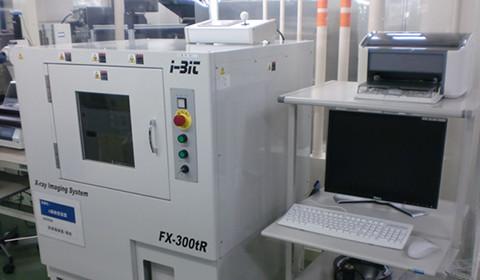 評価・解析 X線透過検査装置