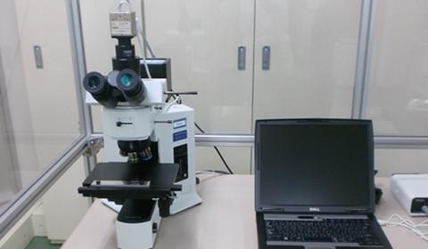 評価・解析 赤外線顕微鏡