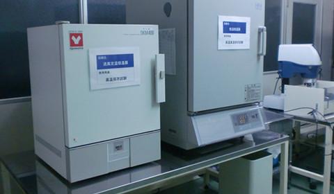 評価・解析 温度サイクル槽