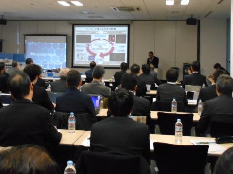 (株)フジキン主催「医療機器+AI+IoT」セミナー