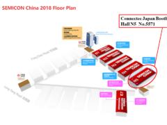 Semicon China 2018