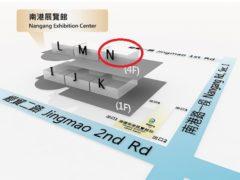敝公司有參與展會Semicon Taiwan 2018