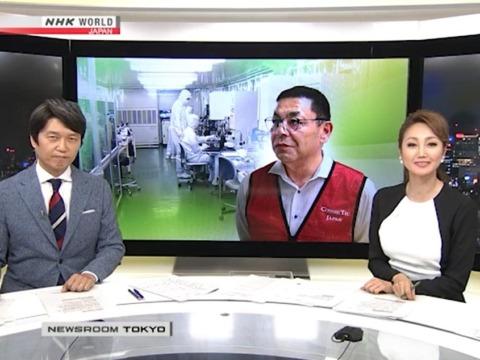 NHK WORLD JAPAN 「NEWS ROOM TOKYO」9月28日播放了