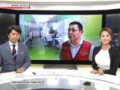 NHK WORLD JAPAN 「NEWS ROOM TOKYO」9月28日放映