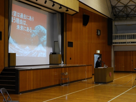 Lecture at Joetsu Technical High School